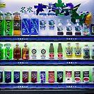 Drink Tokyo by Stuart Wilson