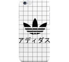 Adidas Grid iPhone Case/Skin