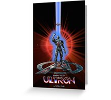Avengers: Age of ULTRON (TRON Poster) Greeting Card