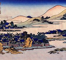 'Banana Plantation at Chuto' by Katsushika Hokusai (Reproduction) by Roz Abellera Art Gallery