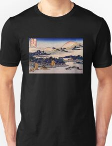 'Banana Plantation at Chuto' by Katsushika Hokusai (Reproduction) T-Shirt