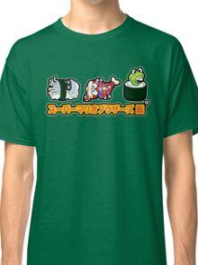Super Mario Bros Sushi Classic T-Shirt