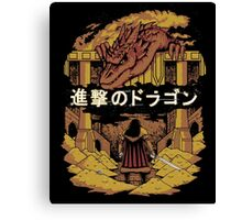 Attack on Dragon  Canvas Print