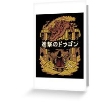 Attack on Dragon  Greeting Card
