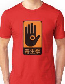 Parasyte warning! Unisex T-Shirt