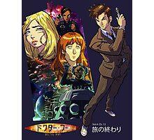 Doctor Who - Tabi no Owari Photographic Print
