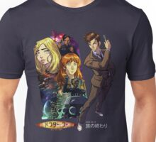 Doctor Who - Tabi no Owari Unisex T-Shirt