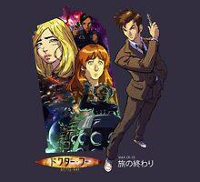 Doctor Who - Tabi no Owari Unisex T-Shirt
