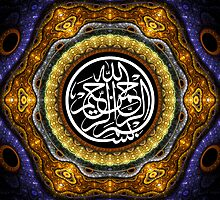 Islamic Art - Islamic Fractal Art - Fraktaligrafi #10 by Adi Nugroho