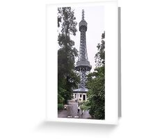Petrín lookout tower Greeting Card