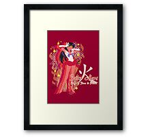 Soldier of Flame & Passion Framed Print