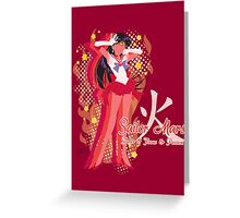 Soldier of Flame & Passion Greeting Card