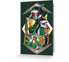 Green Legend Greeting Card
