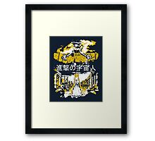 Attack on Moon - Alien Advance Framed Print