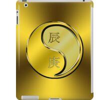 Dragon Yang Metal iPad Case/Skin