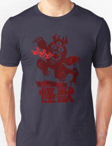 Big Hero 6 Fred's Kaiju Shirt Unisex T-Shirt