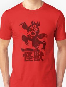 Big Hero 6 Fred's Kaiju Shirt T-Shirt