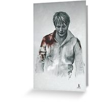 Hannibal Lecter Greeting Card