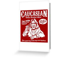 Caucasian Mixer Greeting Card