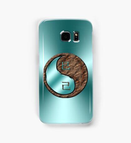 Snake Yin Earth  Samsung Galaxy Case/Skin