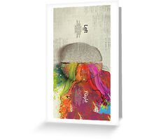 2 Sides of Mind Greeting Card