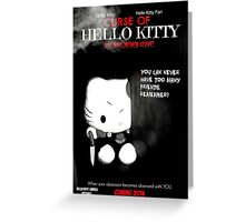 HELLO KITTY MOVIE POSTER Greeting Card
