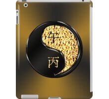 Horse Yang Fire iPad Case/Skin