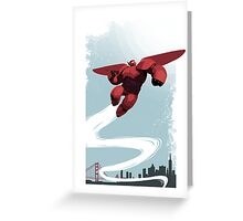Baymax in the sky! Greeting Card