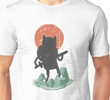 Fin The Giant  Unisex T-Shirt