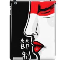 Temperance iPad Case/Skin