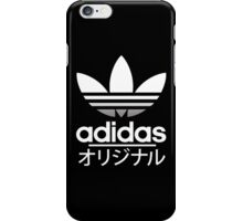 White Japanese Adidas Logo iPhone Case/Skin