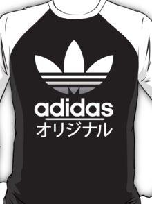 White Japanese Adidas Logo T-Shirt