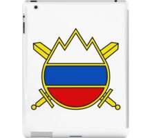 Slovenian Armed Forces Badge  iPad Case/Skin