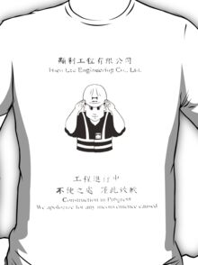 Hien Lee Construction Company T-Shirt