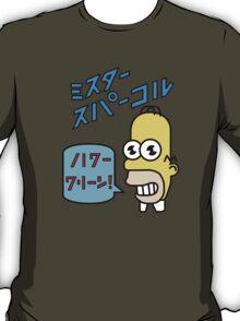 Homer's soap T-Shirt