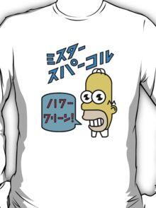Homer's soap pink T-Shirt