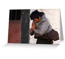 Prayer  Greeting Card