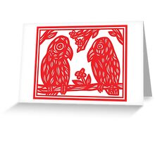 Forni Parrot Red White Greeting Card
