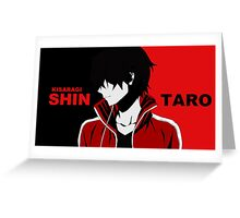 Shintaro Profile Red, Black Greeting Card