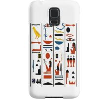 Hero Gliptics #1 Samsung Galaxy Case/Skin