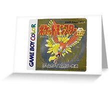 Pokemon Gold  Greeting Card