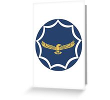 Roundel of the South African Air Force  Greeting Card