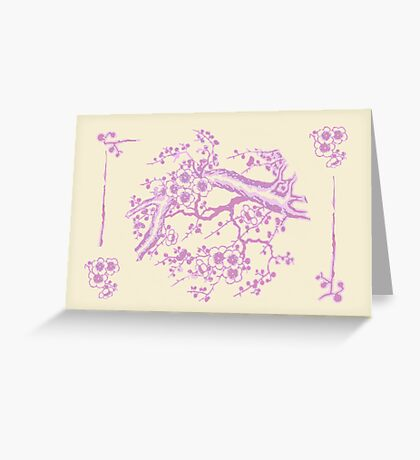 cherry blossom pink Greeting Card