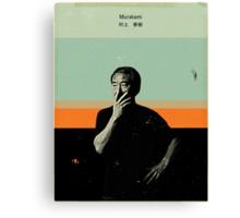 Murakami Canvas Print