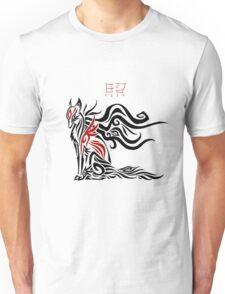 Tribal Ink Unisex T-Shirt
