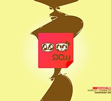 Character Calendar 2009 January by dojoartworks