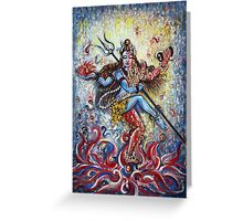 Shiv Shakti Greeting Card