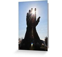 Reach For The Sun Greeting Card