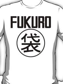 FUKURO (Black) T-Shirt