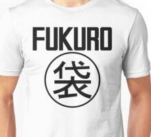 FUKURO (Black) Unisex T-Shirt